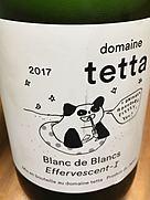 ドメーヌ・テッタ ブラン・ド・ブラン エフェルヴェッサン 1(2017)