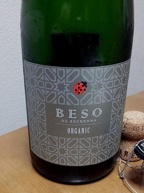 Beso de Rechenna Organic Brut(ベソ・デ・レケーナ オーガニック ブリュット)