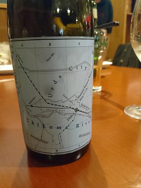 Hasumi Farm Chikuma River Wine Valley Series Chardonnay