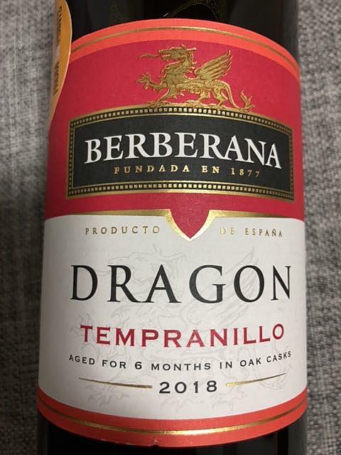 Berberana Dragon Tempranillo(ベルベラーナ ドラゴン テンプラニーリョ)