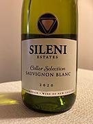 シレーニ セラー・セレクション ソーヴィニヨン・ブラン(2020)