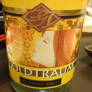 Gold Traum Sparkling White