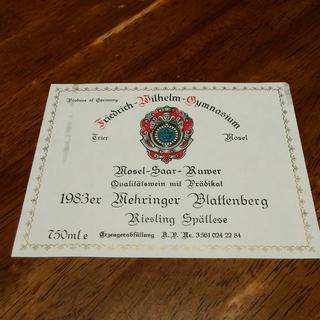 Friedrich Wilhelm Gymnasium Mehringer Blattenberg Riesling Spätlese