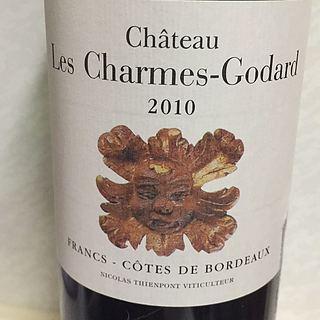 Ch. Les Charmes Godard Rouge 2010(シャトー・レ・シャルム・ゴダール ルージュ)