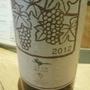 安心院ワイン イモリ谷 Merlot(2012)