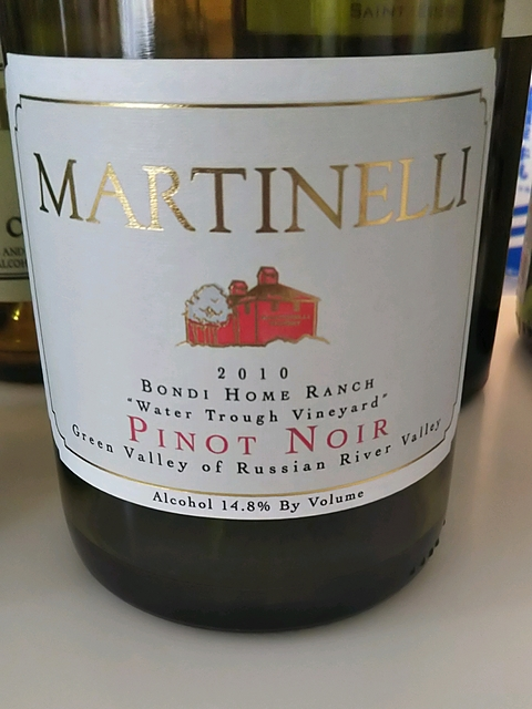 Martinelli Bondi Home Ranch Water Trough Vineyard Pinot Noir
