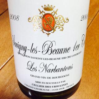 Cellier des Ursulines Savigny Les Beaune 1er Cru Les Narbantons