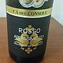 Ca' del Console Rosso Appassimento Puglia(2015)