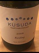 クスダ リースリング(2009)
