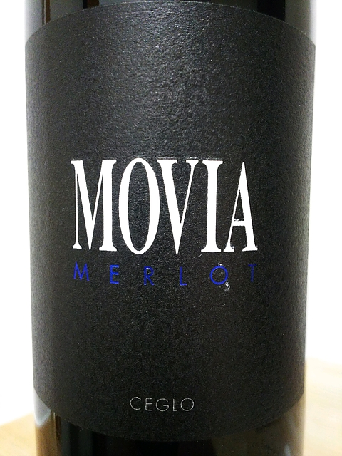 Movia Merlot