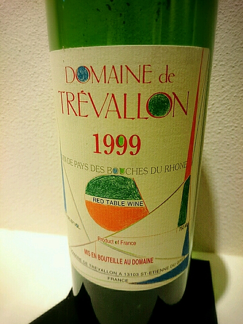 Dom. de Trévallon Rouge 1999