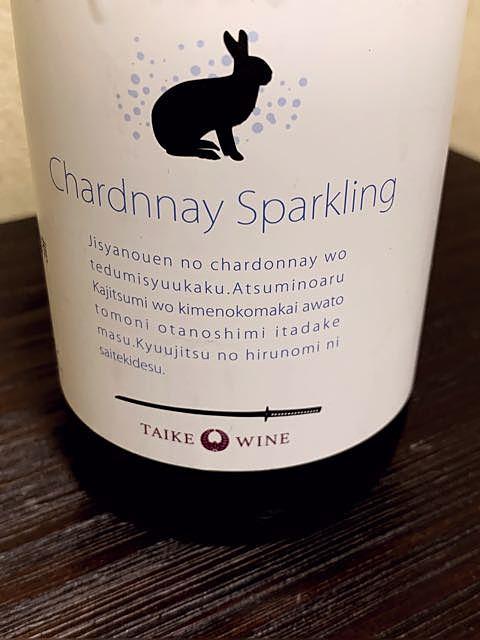 Taike Wine Lapin Chardonnay Sparkling(大池ワイン ラパン シャルドネ スパークリング)