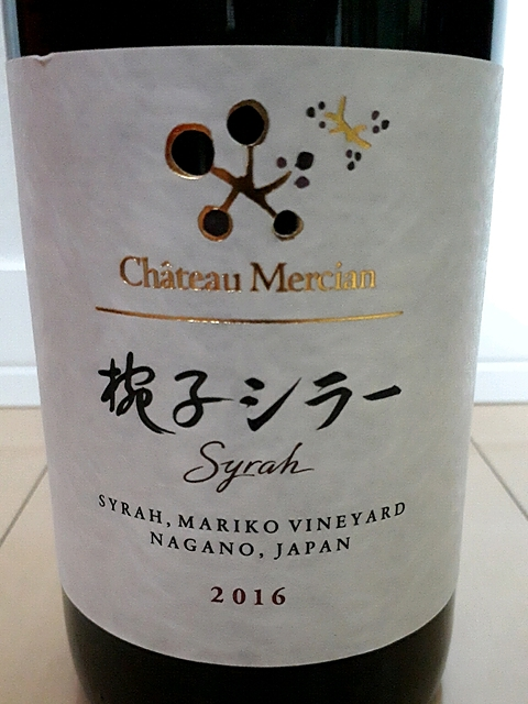 Ch. Mercian 椀子 Mariko Vineyard Syrah