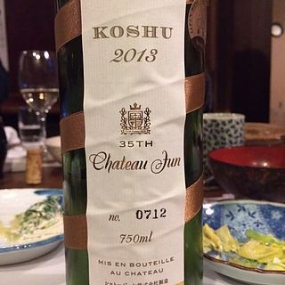 Ch. Jun Koshu 35th Aniversary