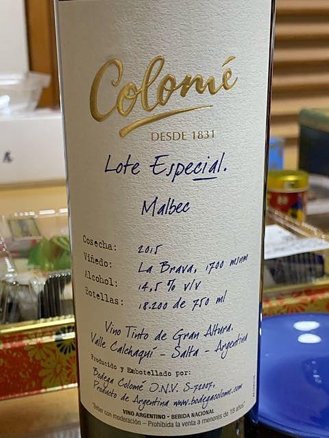 Colomé Lote Especial Malbec La Brava(コロメ ロテ・エスペシャル マルベック ラ・ブラーヴァ)