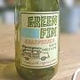 グリーン・フィン ホワイト・テーブル・ワイン(2015)