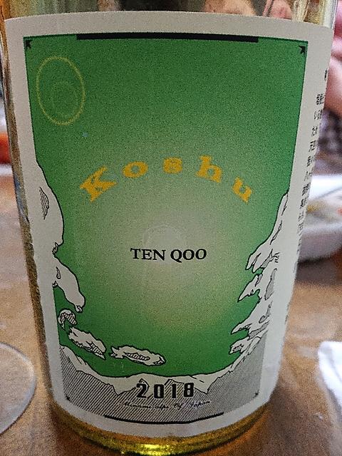 南アルプス天空舎 TEN QOO Koshu(天空 甲州)
