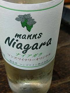 Manns ワイナリーオリジナル Niagara