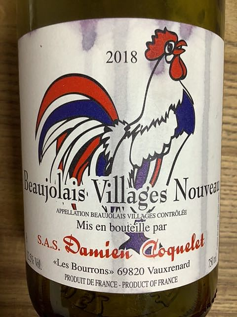 Damien Coquelet Beaujolais Villages Nouveau(ダミアン・コクレ ボージョレ・ヴィラージュ ヌーヴォー)