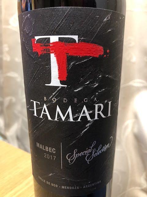 Tamari Special Selection Malbec(タマリ スペシャル・セレクション マルベック)