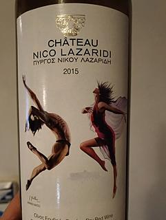 Ch. Nico Lazaridi Red(シャトー・ニコ・ラザリディ レッド)