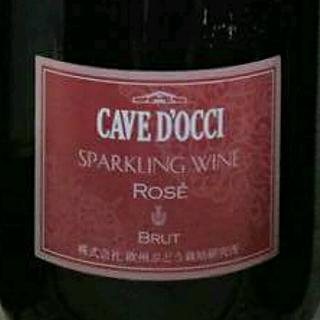 Cave d'Occi Sparkling Wine Rose Brut