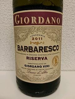 Giordano Barbaresco Riserva(ジョルダーノ バルバレスコ リゼルヴァ)