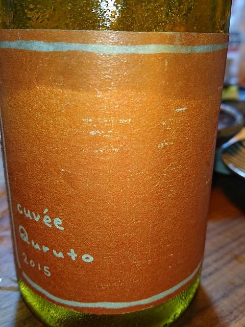 甲斐ワイナリー Cuvée Quruto(キュヴェQuruto)