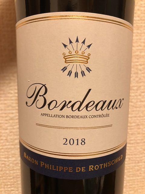 Baron Philippe de Rothschild Bordeaux Rouge(バロン・フィリップ・ド・ロートシルト ボルドー ルージュ)
