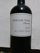 パスカル・トソ レゼルヴァ マルベック(2006)