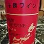 十勝ワイン 町民用ロゼワイン(1994)