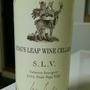 スタッグス・リープ・ワイン・セラーズ(2005)