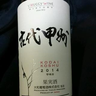 Huggy Wine 古代甲州
