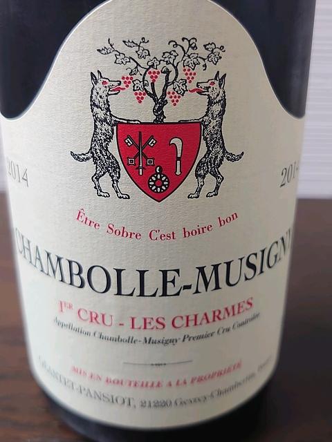 Geantet Pansiot Chambolle Musigny 1er Cru Les Charmes(ジャンテ・パンショ シャンボール・ミュジニー プルミエ・クリュ レ・シャルム)