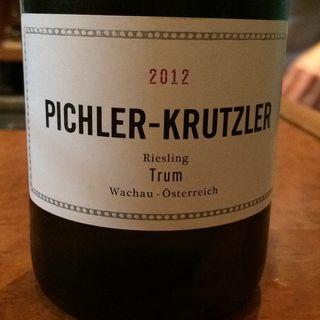 pichler krutzler riesling trum ピヒラー クルツラー リースリング