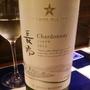 Grande Polaire 長野 Chardonnay(2014)