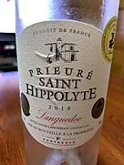 Fontésole Prieuré Saint Hippolyte Blanc(2018)