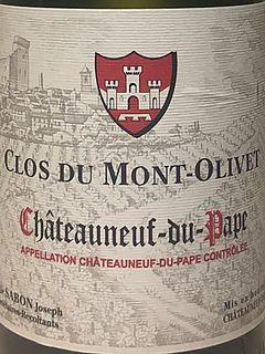 Clos du Mont Olivet Châteauneuf du Pape Blanc(クロ・デュ・モン・オリヴェ シャトーヌフ・デュ・パプ ブラン)