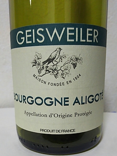 Geisweiler Bourgogne Aligoté(ゲスバイラー ブルゴーニュ・アリゴテ)