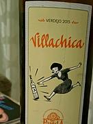 ヴィラチカ ヴェルデホ(2015)