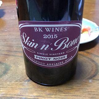 写真(ワイン) by 唐揚げワイン
