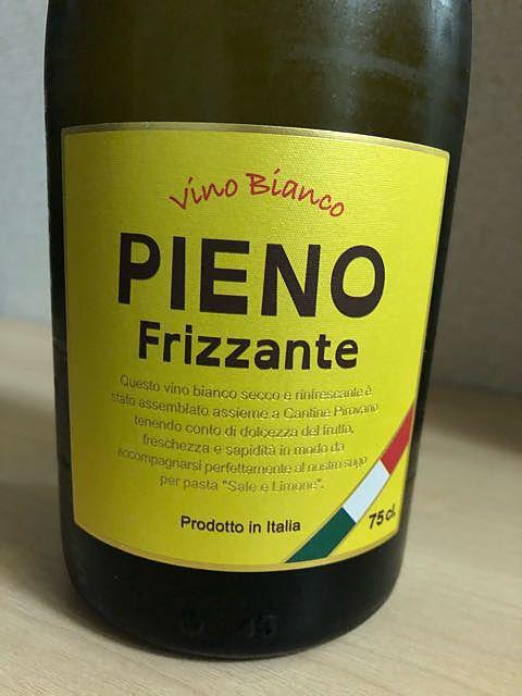 Pieno Frizzante Bianco(ピエーノ フリッツァンテ)