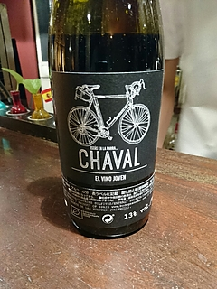 Nodus Chaval