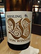 フォン・ウィニング リースリング トロッケン(2016)