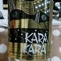 カラ・カラ オーストラリアン ゴールド・リーフ・ワイン(1997)