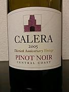 カレラ セントラル・コースト ピノ・ノワール(2005)