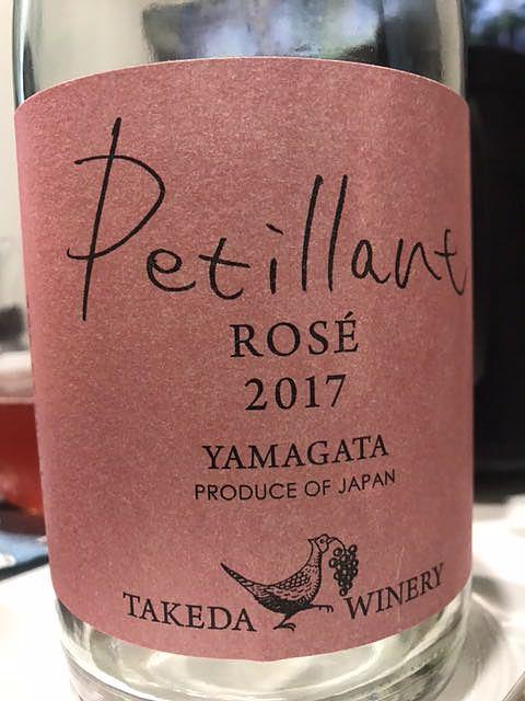 Takeda Winery Petillant Rosé(タケダ・ワイナリー ペティアン・ロゼ)