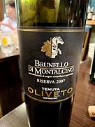 テヌータ・オリヴェート ブルネッロ・ディ・モンタルチーノ リゼルヴァ(2007)