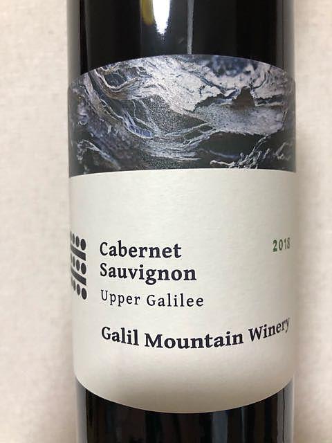 Galil Mountain Cabernet Sauvignon(ガリル・マウンテン カベルネ・ソーヴィニヨン)