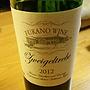 フラノ・ワイン ツヴァイゲルトレーベ(2012)